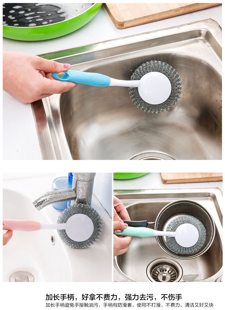 vanzlife creative kitchen skillet hanging wire brush pot cleaning ball dish washing brush 2