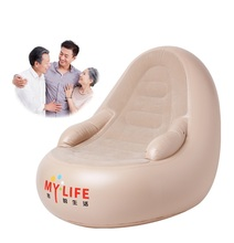 Luxury Multifunctional Electric body Massager Chair Inflatable Sofa Home Massage Armchair+Inflator pump