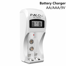 C902 Battery Charger 2 Slots LCD Display Quick Charger for AA AAA Ni-MH/Ni-Cd 9V rechargeable Batteries Smart Charger