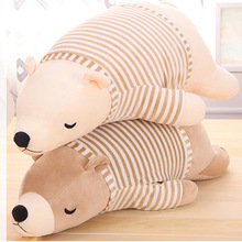 50cm Polar Bear Soft Stuffed Toy Stuffed Doll Nano Doll Cute Love Plush Toy For Lovers AND Kids Gift