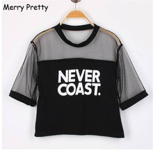 Merry Pretty Summer HARAJUKU Women Tshirts letter print Mesh patchwork sexy rock punk T-shirt female crop tops korean style top(China)
