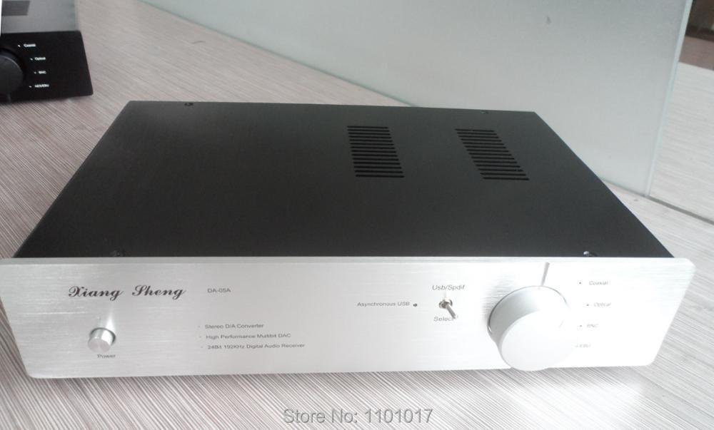 Xiangsheng_DAC-05A-decoder-silver-1