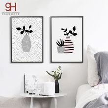 Cartoon Pot Plant Canvas Art Print Painting Poster,  Wall Pictures for Home Decoration, Giclee Print Wall Decor S16022
