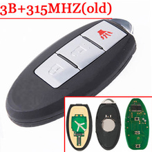 Smart Card Remote Key 3 Buttons For Nissan Altima Maxima Sylphy Tiida Qashqai Livina Sunny 315MHZ Chip ID46
