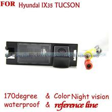 wireless wire Car Rear View Reverse Camera license plate light camera Auto DVD GPS parking aid waterprooffor HYUNDAI IX35 Tucson(China)