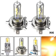 H1 H3 H4 H7 55W Yellow LED Car Light Halogen Lamp Bulb Car Styling HeadLight Lamp Xenon Fog Lights Dipped Beam