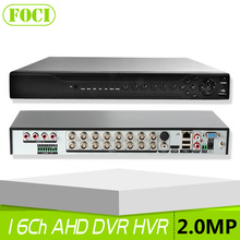 New Arrival Home DVR Recorder AHD 1080P 16CH AHDH DVR 16 Channel 2 SATA HDD Port AHD DVR 16CH Hybrid NVR DVR Recorder(China)