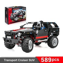 TECHNIC Transport Cruiser SUV 589pcs Racing Car Model Building Block Sets Bricks Toys Compatible Decool 3341