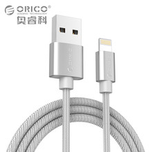 ORICO USB Cable for iPhone 8 7 6 6s SE 5s Data Sync USB Cable for iPad mini/air/pro for iPhone charger for iPhone X Cable