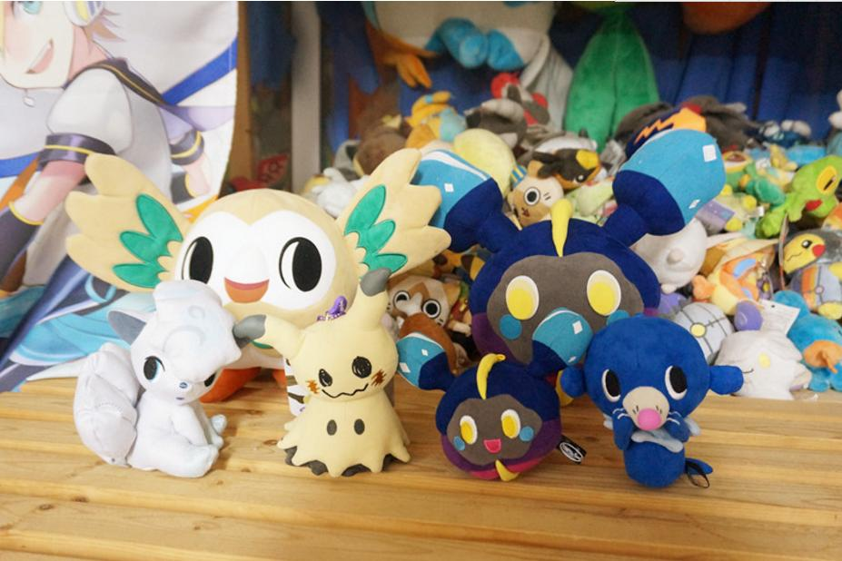 Pokemon Center Original Plush Mascot Key Chain Alola Vulpix Sun Moon From Japan