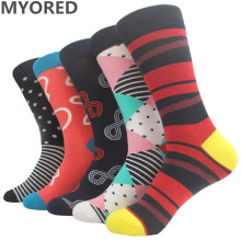MYORED classical colorful Men's combed cotton business socks long tube wedding gift socks for man women couple knee high dress(China)