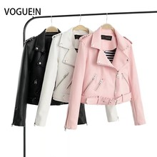Buy VOGUEIN New Womens Ladies Fashion Faux Leather Motorcycle Coat Jacket 3 Colors Wholesale for $34.99 in AliExpress store