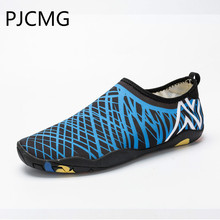PJCMG Unisex Swimming shoes Water Shoes Bicycle Seaside Beach Surfing Slippers Skiing yoga Slip-on Soft Fitness Light Shoes