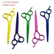 "6"" 7"" Professional Color Stainless Steel Pet Grooming Scissors Dog Grooming Cutting Shears Hair Cutting Scissor(China)"