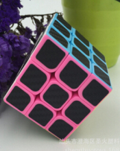 PVC carbon fiber matte stickers cube third - order color professional game intellectual toys