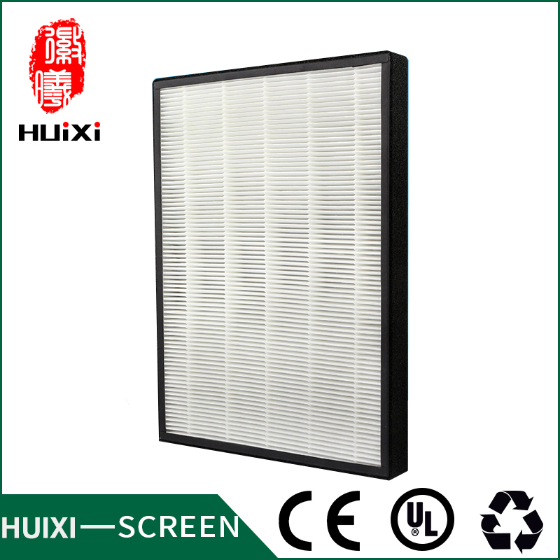 390*280*35mm White high efficiency collect dust hepa filter of air purifier parts for KJEZ200E etc<br>