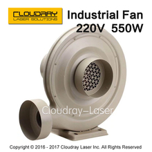 220V 550W Exhaust Fan Air Blower Centrifugal for CO2 Laser Engraving Cutting Machine Medium Pressure Lower Noise