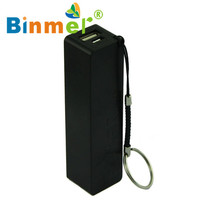 Best Price Power Bank Charger Battery 18650 External Backup Battery Charger With Key Chain For Carregador De Pilhas(China)