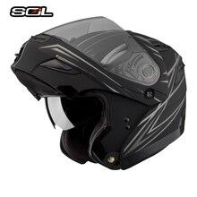 SOL Helmet DOT Safe Flip Motorcycle Helmet Inner Sun Visor Double Lens Motorbike Helmet Full Face Racing Helmet ABS