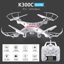 First generation K300C Rc helicopter 2.4G 4CH 6-Axis With 2.0MP HD Camera quadrocopter One key return Drone Flying Camera