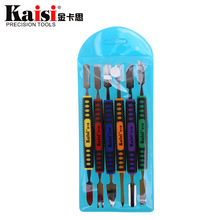 Buy New arrival 6PCS Disassemble Tools Set Repairing Tool Kit iPhone iPad Samsung HTC Hand tool set for $17.98 in AliExpress store