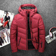 NEW Brand Windproof Men's Down Jacket Zipper Casual Winter Jackets Overcoat Thicken White Duck Down Coat snowboard Jacket(China)