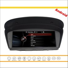 "Car Android Multimedia For BMW5 E60 E61 E63 E64 / M5 2003~2010 With AUX 6.5"" Stereo Radio CD DVD Player GPS Navigation System"