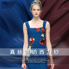 And the wind color dark red, blue silk chiffon silk dress fabric manufacturing high-end designer fashion show cloth(China)