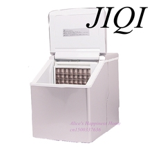 New high quality Small commercial ice machine household ice machine tea milk shop
