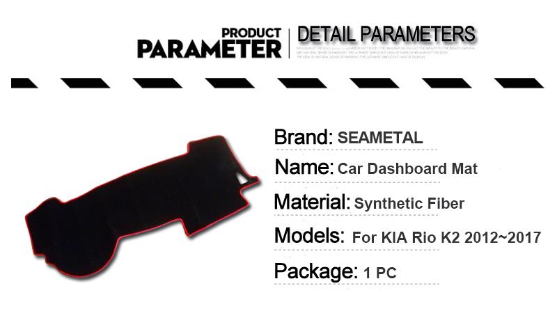 For Russia KIA Rio K2 2012 2013 2014 2015 2016 2017 LHD Car Dashboard Mat Covers Mats Pad Auto Shade Cushion Carpet Protector (3)