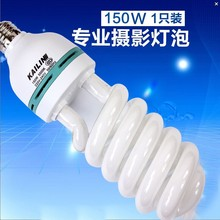 photographic lighting, 150W/5400K Photo Fluorescent Daylight Light, spiral NEW PHOTOGRAPHIC EQUIPMENT 5500K bulb for Energy CD50(China)