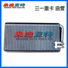 ShenDi YaTe Auto AC Car/Automotive Air Conditioning Evaporator Core for Sany Heavy Industry excavators, mixing pump truck(China)