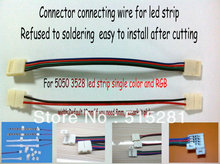 Connector connecting wire for 5050 or 3528 single color or RGB led strip two heads15cm long default 10MM 5050for strip(China)