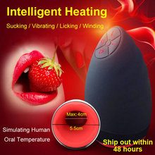 Electric Lick Suck Automatic Oral Sex Machine Male Masturbator Cup 6 Speeds Vibrating Intelligent Heat Realistic Sex Toy For Men(China)