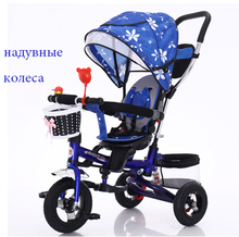 Children tricycle bike 1-2-3-6 year old baby inflatable wheel folding child trolley bike