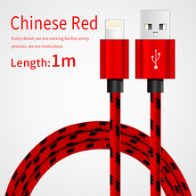 Factory Prices 1m Durable Nylon woven For lightning Cable Fast charging USB data cable for iPhone 5s 6s 5 6 charger 2A