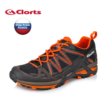 (Shipped From Russian Warehouse)2016 Clorts Men Trail Running Shoes Sport Shoes Lightweight Mesh For Men Free Shipping 3F015A/B