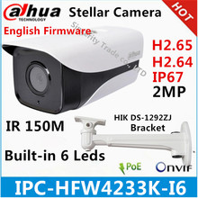 Dahua Stellar IPC-HFW4233K-I6 2MP network ip camera support POE IP67 IR 150M H2.65 DH-IPC-HFW4233K-I6 cctv camera with bracket