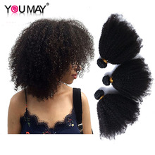 Mongolian Afro Kinky Curly Hair Extension Weave Human Hair Bundles 4B 4C Remy Hair 1 Or 3pcs Natural Color You May(China)