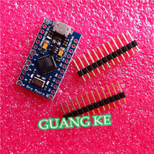 Free Shipping New 50pcs/lot Pro Micro ATmega32U4 5V/16MHz Module with 2 row pin header For arduino Leonardo best quality