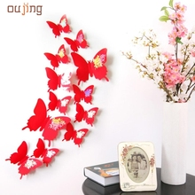 Apr 29 Mosunx Business Wall Stickers Decal Butterflies 3D Wall Art Home Decors(China)