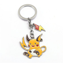 HSIC 1 Pokemon Keychain Squirtle Holder Chaveiro Raichu Figures Key Chain Pocket Monster Keychains 102195 - Store store