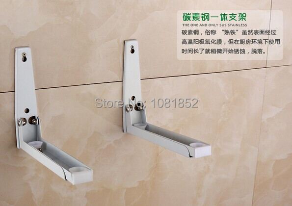 Microwave Oven Parts microwave oven bracket 201 stainless steel material<br>