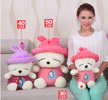Gift for baby 1pc 30cm cartoon MashiMaro rabbit soft girl plush hold doll pillow creative sweet birthday stuffed toy