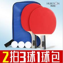 Original huieson Table Tennis Ping Pong Racket Two Shake-hand grip Bat Paddle Three Balls Light Tip Heavy Handle Table Tennis Ra