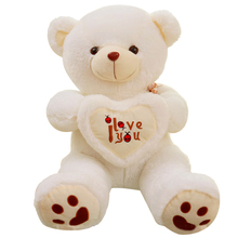 "2015 29""70cm Lovely Huge Teddy Bear Toys Stuffed Plush Animals Hold The Heart Bear I love You kawaii gift for your friends(China)"