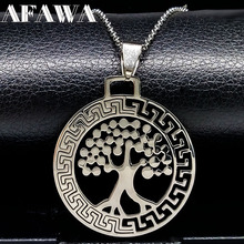 Tree of Life Pendants Stainless Steel Necklaces Silver Color Necklaces Pendants Women Men Jewelry Gift acero inoxidable N16811a