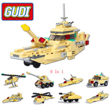 GUDI 8 in 1 Military Armed Helicopter Tank Battleship Fighter Models Educational Assemble Building Block Toys For Children(China)