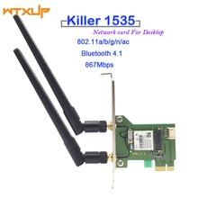 killer wireless 1535 driver download