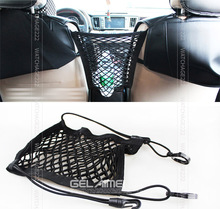Accessories 1X Car Mesh Cargo Net Storage Seat Bag Truck Luggage Holder Hanging Organizer